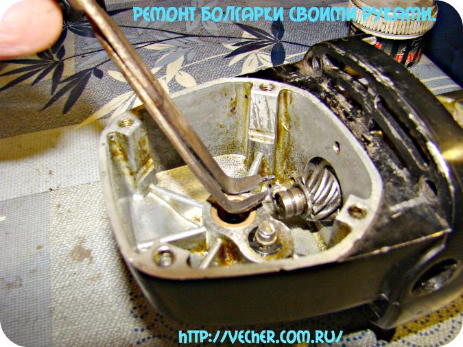 remont-bolgarki-svoimi-rukami21