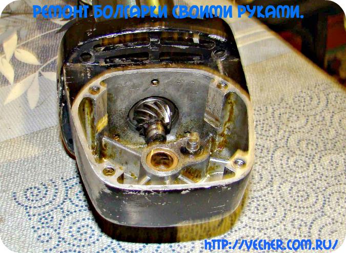 remont-bolgarki-svoimi-rukami22