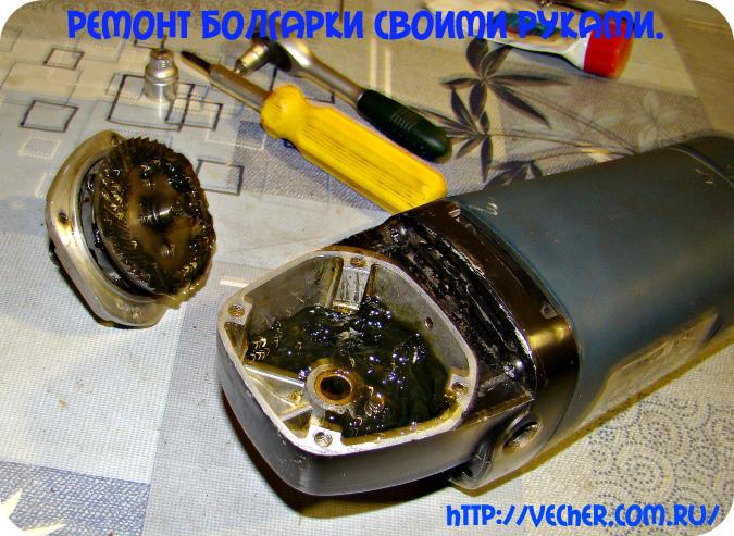 remont-bolgarki-svoimi-rukami25