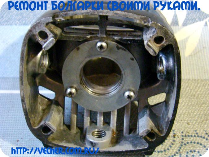 remont-bolgarki-svoimi-rukami5