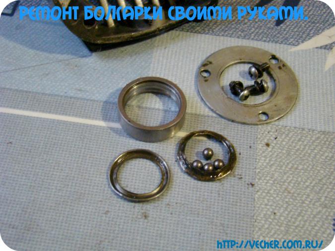 remont-bolgarki-svoimi-rukami7