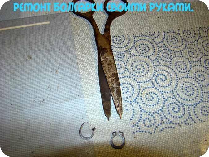 remont-bolgarki-svoimi-rukami8