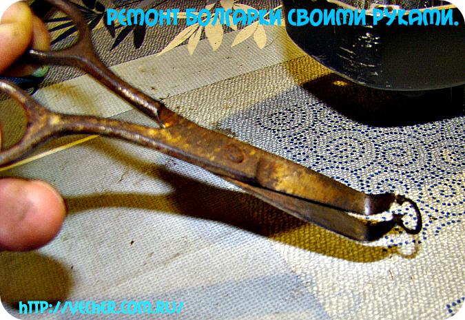 remont-bolgarki-svoimi-rukami9