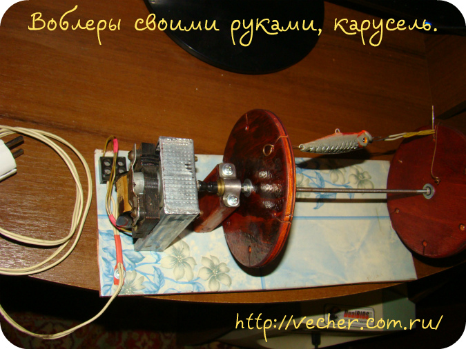 voblery-svoimi-rukami-karusel14