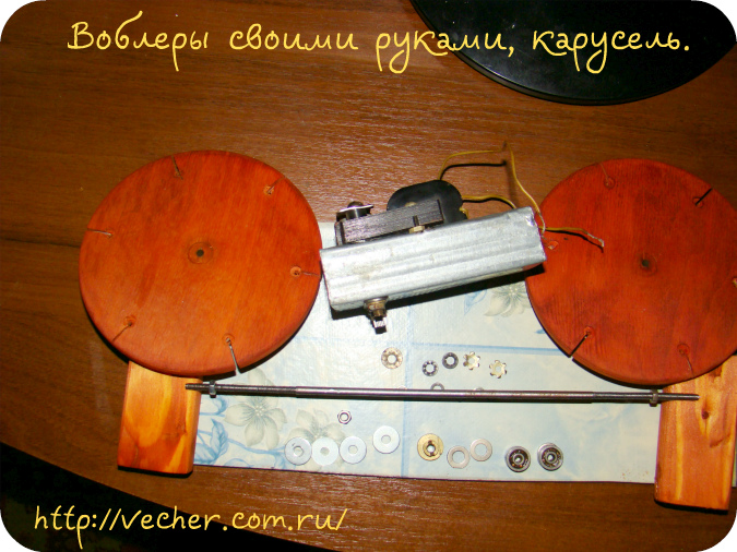 voblery-svoimi-rukami-karusel8