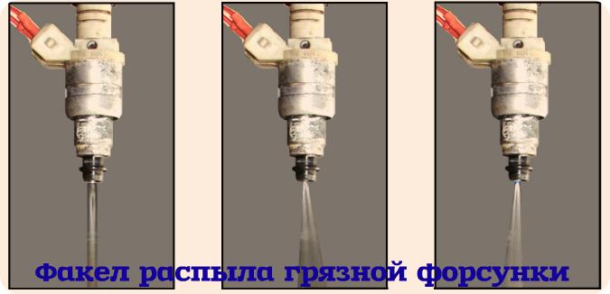 chistka-forsunok-svoimi-rukami11