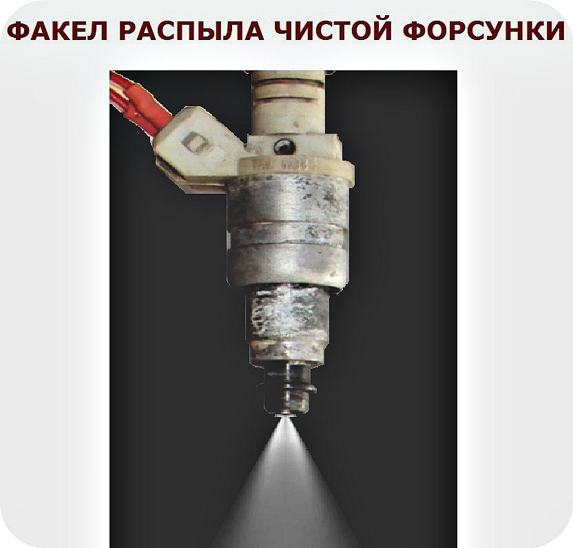 chistka-forsunok-svoimi-rukami15