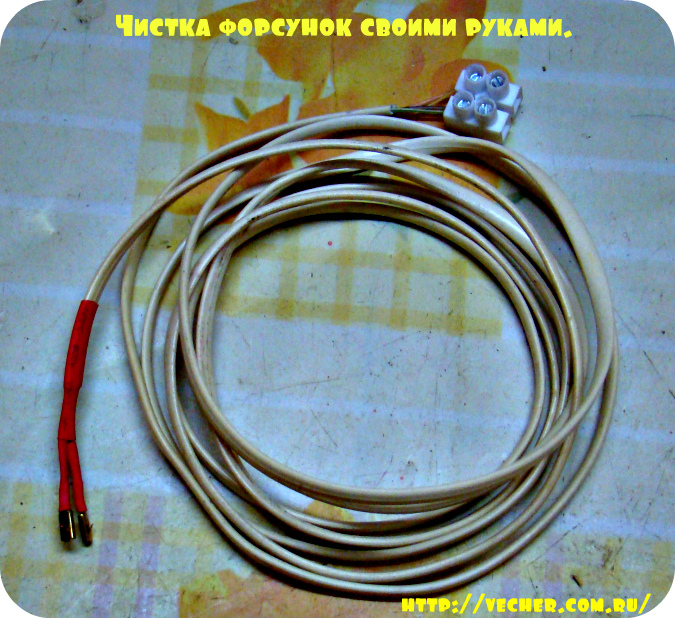 chistka-forsunok-svoimi-rukami2