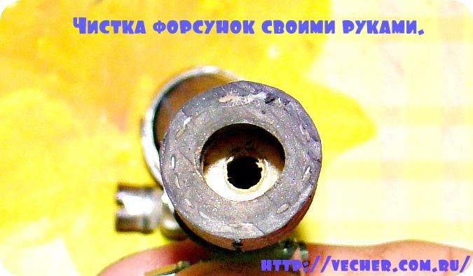 chistka-forsunok-svoimi-rukami4