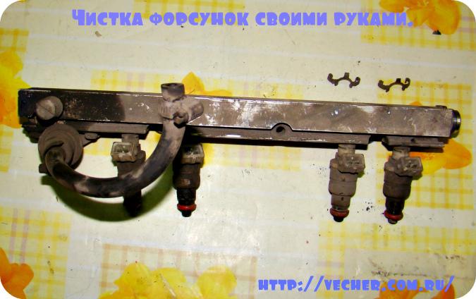 chistka-forsunok-svoimi-rukami8