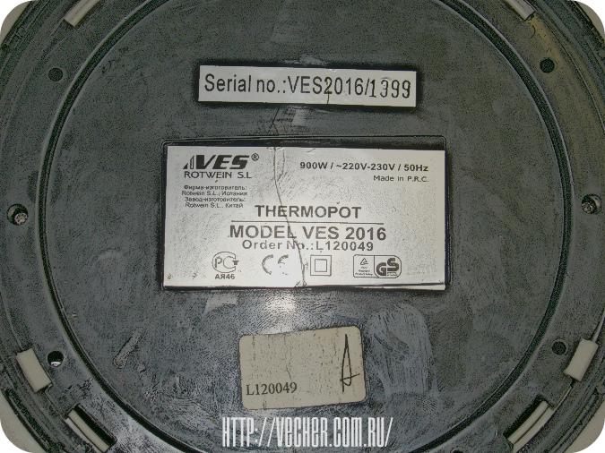 remont-chaynika-termosa-termopot01
