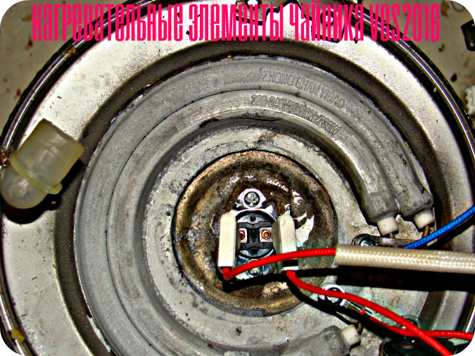 remont-chaynika-termosa-termopot02
