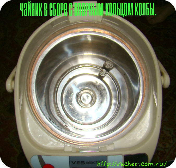 remont-chaynika-termosa-termopot10