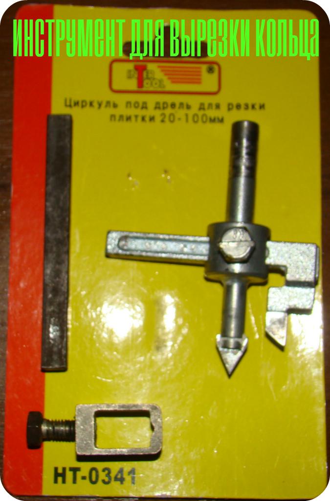 remont-chaynika-termosa-termopot3