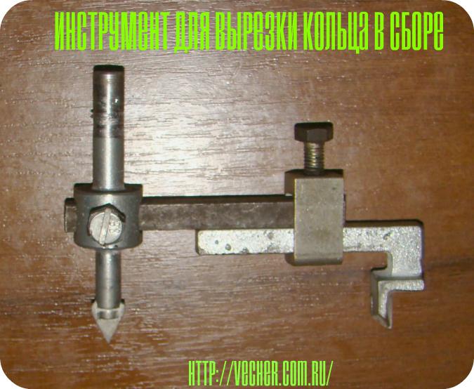 remont-chaynika-termosa-termopot4