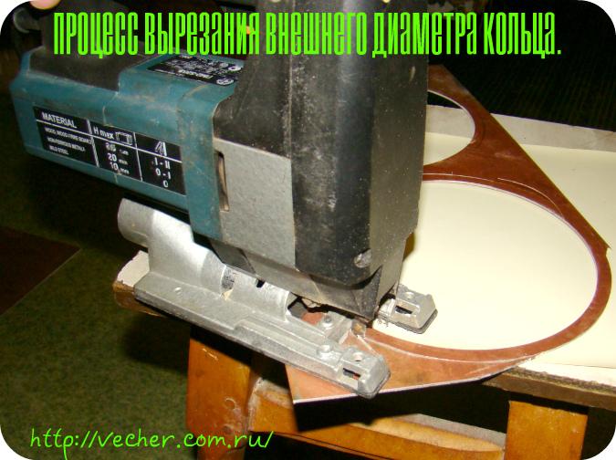 remont-chaynika-termosa-termopot7