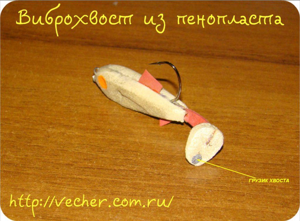 vibrohvost-iz-penoplasta13